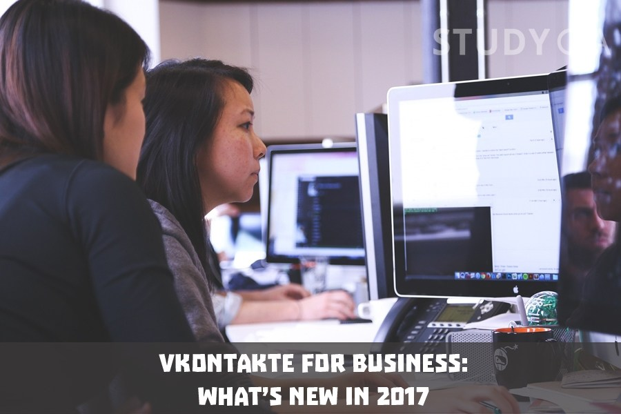 StudyQA: VKontakte for business: what's new in 2017