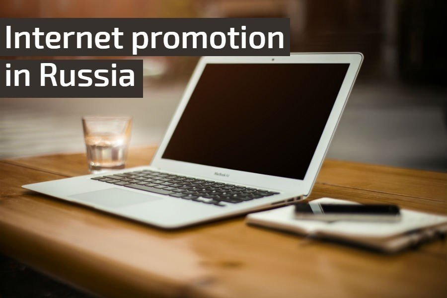 StudyQA: Internet promotion in Russia